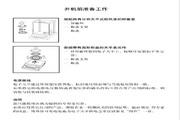 赛多利斯BT423S电子天平使用说明书