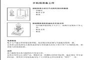 赛多利斯BS323S电子天平使用说明书