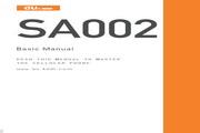 三洋 SA002手机 英文说明书