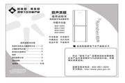 容声 冰箱BCD-185GT型 使用说明书
