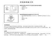 赛多利斯BT124S电子天平使用说明书