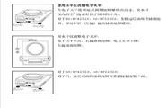 赛多利斯BT224S电子天平使用说明书