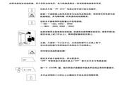梅特勒托利多AG135电子天平使用说明书
