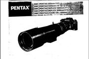 宾得SMC 500mm f/4.5 Lenses 说明书