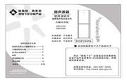 容声 冰箱BCD-218GS型 使用说明书