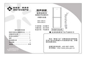 容声 冰箱BCD-228G/D型 使用说明书