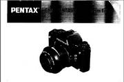 宾得Soft Lens 85mm f/2.2相机英文 说明书