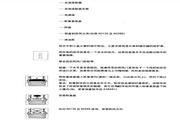 梅特勒托利多AG64电子天平使用说明书