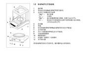 梅特勒托利多PB8000-S/FACT电子天平使用说明书