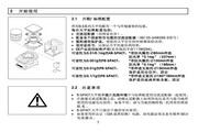 梅特勒托利多PB3001-S/FACT电子天平使用说明书