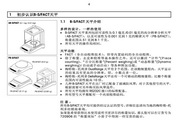 梅特勒托利多PB1501-S/FACT电子天平使用说明书