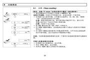 梅特勒托利多PB4002-S/FACT电子天平使用说明书