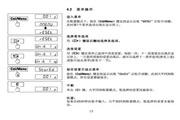 梅特勒托利多PB3002-S/FACT电子天平使用说明书
