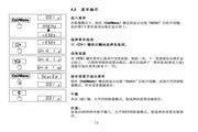 梅特勒托利多PB1502-S/FACT电子天平使用说明书