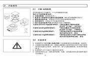 梅特勒托利多PB602-S/FACT电子天平使用说明书