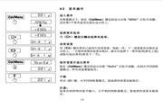 梅特勒托利多PB503-S/FACT电子天平使用说明书