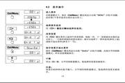 梅特勒托利多PB403-S/FACT电子天平使用说明书
