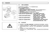 梅特勒托利多PB303-S/FACT电子天平使用说明书