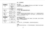 梅特勒托利多PB153-S/FACT电子天平使用说明书