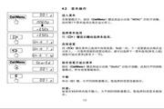 梅特勒托利多AB265-S/FACT电子天平使用说明书