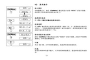 梅特勒托利多AB204-S/FACT电子天平使用说明书