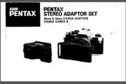 宾得Stereo Adapter 52mm 相机英文说明书