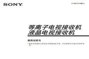 索尼液晶电视KLV-MV32M1型说明书