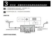 索尼液晶电视KLV-HG26M1型说明书