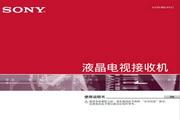 索尼液晶电视KLV-70X300A型说明书