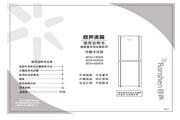 容声 冰箱BCD-222GS型 使用说明书