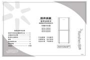 容声 冰箱BCD-202GS型 使用说明书