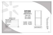 容声 冰箱BCD-222GM型 使用说明书