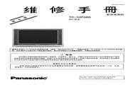 Panasonic TC-34P46G彩色电视机 维修手册