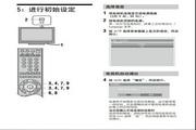 索尼液晶电视KLV-52W380A型说明书