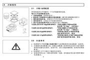 梅特勒托利多AB104-S/FACT电子天平使用说明书