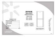 容声 冰箱BCD-182GM型 使用说明书