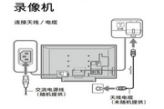 索尼液晶电视KLV-46X300A型说明书
