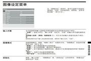 索尼液晶电视KLV-46W380A型说明书