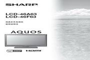 SHARP LCD-46A63液晶彩色电视机 使用说明书