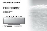 SHARP LCD-46F63液晶彩色电视机 使用说明书