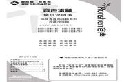 容声 冰箱BCD-232MA/X1型 使用说明书