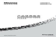 海信 LED23K11G液晶彩电 使用说明书