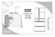 容声 冰箱BCD-355WPM型 使用说明书
