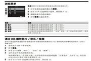 索尼液晶电视KLV-46EX400型说明书