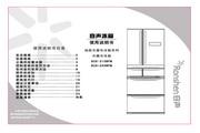 容声 冰箱BCD-315WPM型 使用说明书