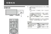 索尼液晶电视KLV-40ZX1型说明书