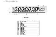 奥豪斯DV215CD电子天平使用说明书