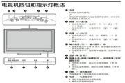 索尼液晶电视KLV-40W300A型说明书