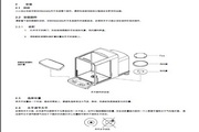 奥豪斯DV214C电子天平使用说明书