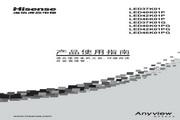海信 LED37K01G液晶彩电 使用说明书